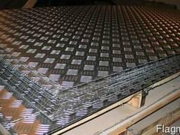 Алюминиевый лист рифленный квинтет 1,5(1,5х4,0)(1,5х3,0)