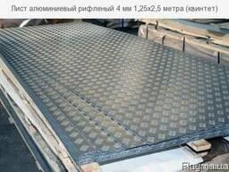 Алюминиевые плиты, листы, лента, шины, прутки, уголок. Д16;