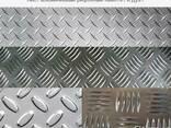 Лист алюминиевый рифленый 500х1500 цена, доставка - фото 2