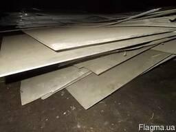 Лист алюмінювий Д16Т- АМГ 1- 20 мм