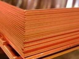 Лист бронзовый 30х250х850 мм БрБ2 мяг/тв ГОСТ 1628-78