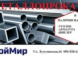 Лист г/к 1000*2000*2мм