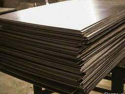 Лист х/к 1250х2500х1, 5 мм