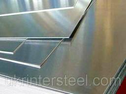 Алюминиевый лист Александрия опт и розница алюминий лист. ..