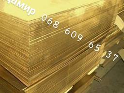 Лист латунный 1500х600х14 мм ЛС-59