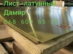 Лист латунный 600х1500х11, 5 мм Л-63