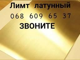 Латунный лист 600х1500х1мм ЛС-59