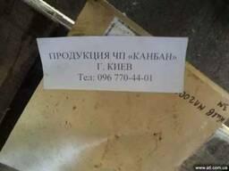 Плита латунная ЛС59 15-200мм