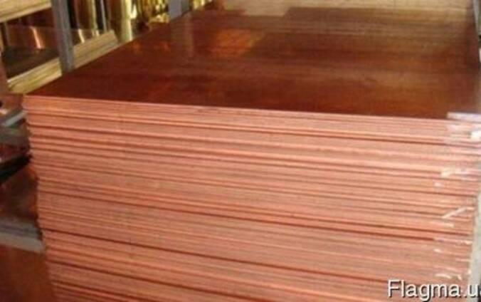 Листы латунные Л63; ЛС59 0,4 - 200мм