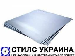 Лист нержавеющий кислотостойкий 10, 0 мм AiSi 316 Ti. ..