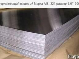 Лист нержавеющий 2,0мм, AISI 321 08X18H10Т 1 купить, цена