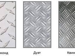 Алюминиевый рифленый лист (квинтет, чечевица, диамант)