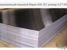 Лист нж 08Х18Н10(AISI 304) 0,5мм