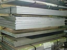 Алюминиевая плита 40 (1, 5х3, 0) Д16 Б