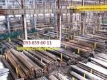 Шпоночная сталь 50х28 ст.45 h11 ГОСТ 8787-68 - фото 1