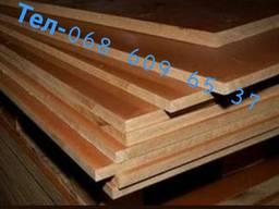 Текстолит листовой 1000х1000х25, 0мм