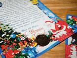 Листи та подарунки від Діда Мороза - фото 4