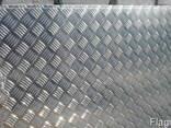 Лист алюминиевый рифленый 500х1500 цена, доставка - фото 1