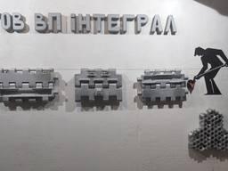 Литейное производство ООО «ПП «ИНТЕГРАЛ»