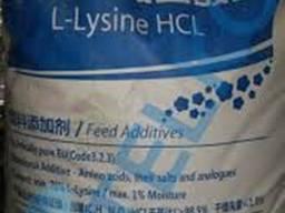 Лизин гидрохлорид
