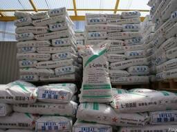 Лизин гидрохлорид (L-лизин) и лизин сульфат 70%