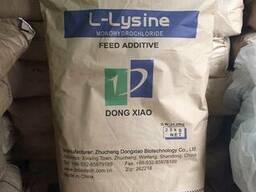 Лизин кормовой 99% гидрохлорид