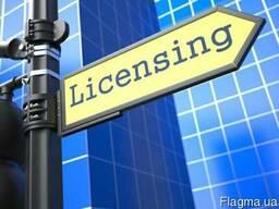 Финансовая компания - 4 лицензии