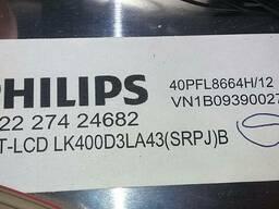 LK400D3LA43 :Q548.1E;панель:Philips40PFL8664