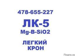 ЛК5 (Na-B-SiO2), Легкий Крон
