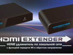 LKV373IR HDMI удлинитель по локальной сети