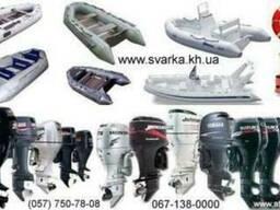 Лодки надувные гребные, моторные, килевые. Лодочные моторы