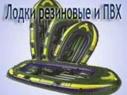 Лодки надувные ПВХ Резиновые лодки Лисичанка, Язь, Чайка