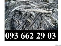 Лом алюминия, куда сдать алюминий Киев