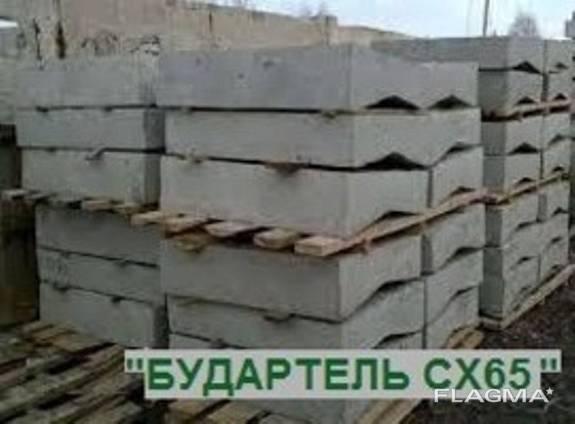 Лотки водоотводные с доставкой в Донецкую и Луганскую обл.