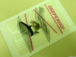 Ловушка для насекомых и грызунов