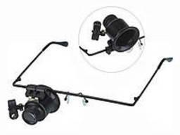 Лупа-очки монокулярные 20 X с подсветкой Magnifier 9892A-I