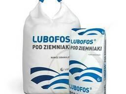 Любофос Картопля NPK (Mg, S), виробник Польща