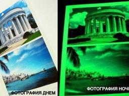 Люминесцентная фотобумага формат Нокстон - А3. Упаковка. ..