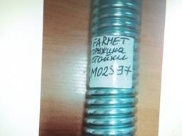 M02597 Пружина розтягу ( вирівнювача )