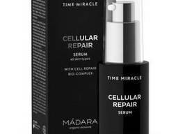 Madara сыворотка Cellular Repair serum 30ml 4751009824277