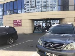 Магазин 400 метров ул. Академика Сахарова