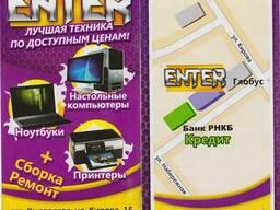 """Магазин """"ENTER"""""""