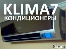 Магазин кондиционеров KLIMA7 (Кривой Рог)