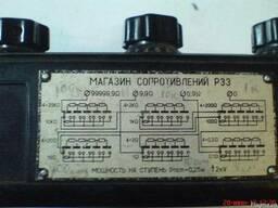 Магазин сопротивлений измерительный Р-33, Р33, Р 33