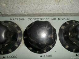 Магазин сопротивления МСР-63 б/у