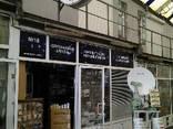 Магазин спутникового оборудования и цифрового телевидения Т2 - фото 2