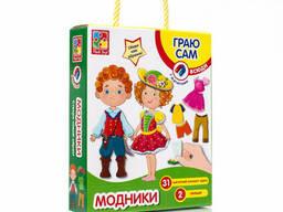 """Магнитная одевашка Vladi Toys """"Модники"""" (укр) (VT3702-06)"""