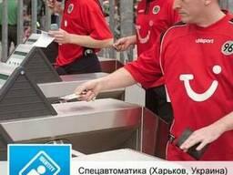Магнитные карты для турникетов (только ОПТ - от 50 шт)