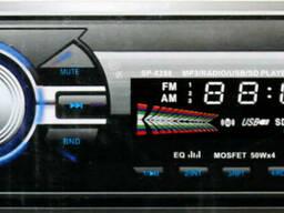 Магнитола Pioneer SP-8288 USB SD с синей подсветкой