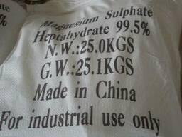 Магний сульфат 98%, Китай, фасовка мешок 25кг